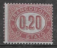 Italia Italy 1875 Regno Servizio Di Stato C20 Sa N.SE3 Nuovo MH * - 1861-78 Vittorio Emanuele II