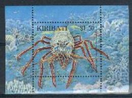 KIRIBATI 1998  - La Langouste Spiny - 1 BF - Kiribati (1979-...)