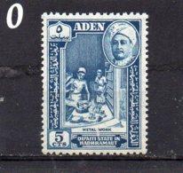 QU'AITI STATE IN HADHRAMAUT 1955 5c MNH - Aden (1854-1963)