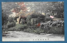MIYAGINO AT HAKONE UNUSED - Giappone