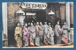JAPAN UNUSED - Giappone