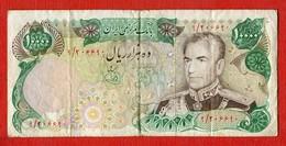 Iran - Middle East 10000 Rials 1974 - 1979 Pick 107a Sign.15 - TB - Iran