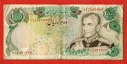 Iran - Middle East 10000 Rials 1974 - 1979 Pick 107b Sign.16 - - Iran