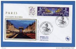 L4T235 FRANCE 1994 FDC Les Champs Elysées 4,40 Paris 31 12 1994/env. Illus. - FDC