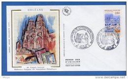 L4T269 FRANCE 1995 FDC 68e Congrès De La Fédération  2,80 Paris 02 06 1995 /env. Illus. - FDC