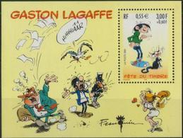 FRANCE Bloc   34 ** MNH GASTON LAGAFFE Comics Bande Dessinée BD André FRANQUIN Et Journal SPIROU - Mint/Hinged