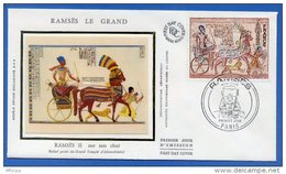 L4T948 FRANCE 1976 FDC Ramses Le Grand 2,00f Paris 04 09 1976/env. Illus. - FDC