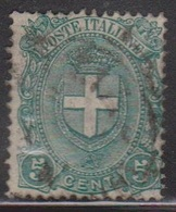 ITALY Scott # 75 Used - 1861-78 Vittorio Emanuele II