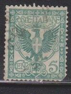 ITALY Scott # 78 Used - Used
