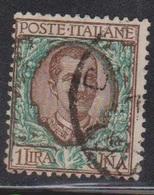 ITALY Scott # 87 Used - 1861-78 Vittorio Emanuele II