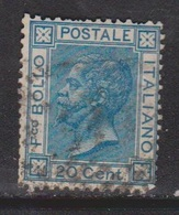ITALY Scott # 35 Used - Early Stamp CV $300.00 - 1861-78 Vittorio Emanuele II