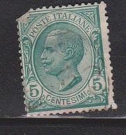 ITALY Scott # 94 Used - 1861-78 Vittorio Emanuele II