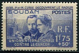 Soudan, N° 099* Y Et T, 99 - Soudan (1894-1902)