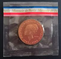MONACO. Essai 10 F Princesse GRACE Sous Blister De La Monnaie De Paris - Monaco