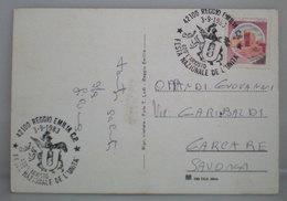 1983 Festa Nazionale Unità Reggio Emilia Cartolina - 6. 1946-.. Republic