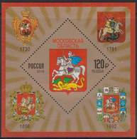 RUSSIA, 2018, MNH, MOSCOW REGION, COAT OF ARMS, DRAGONS, EMBOSSED S/SHEET - Stamps
