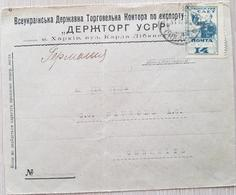Russia Germany - Russland & UdSSR
