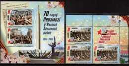 2015 Belarus -70 Years Victory In Great Patriotic WAR- Full Set Of Ms + Bl 4 Coupon MNH** MiNr. 1052 - 1054 (Block 119) - Belarus