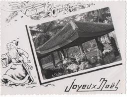 JOYEUX NOEL - CARTE PHOTO N/B DENTELEE DU VIET-NAM - EN MÉDAILLON MARCHAND DE FLEURS  - VOYAGEE EN 1951 - Weihnachten