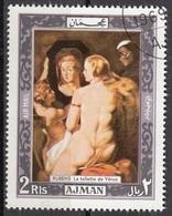 "435 Ajman 1969 "" Venere Al Bagno "" Quadro Dipinto Da P.P. Rubens Used Paintings Tableaux Venus - Mitologia"