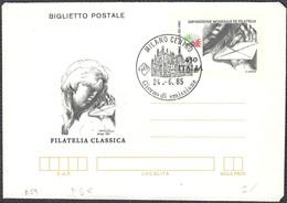 """BIGLIETTO POSTALE ESPOSIZIONE MONDIALE DI FILATELIA ITALIA 85 L. 450 - 1985 - CATALOGO FILAGRANO """"B59"""" - FDC - 6. 1946-.. Repubblica"""