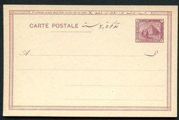 EGYPT Postal Card #7 3 Mill. Mint Vf 1894 - 1866-1914 Khedivate Of Egypt
