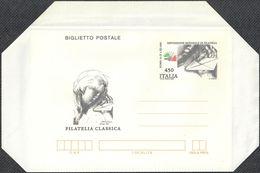 """BIGLIETTO POSTALE ESPOSIZIONE MONDIALE ITALIA 85 L. 450 - 1985 - CATALOGO FILAGRANO """"B59"""" NUOVO ** - 6. 1946-.. Repubblica"""