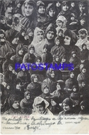 107070 CHILE FLORES COSTUMES WOMAN FACE POSTAL POSTCARD - Chile