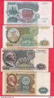 Russie 25 Billets Dans L 'état - Coins & Banknotes