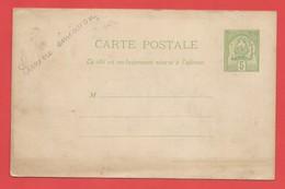 Carte Postale Entiers Postaux Regence 5c De Tunis - Tunisie (1888-1955)