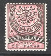 20 Paras Noir Sur Rose MiNr 39 * - 1858-1921 Empire Ottoman