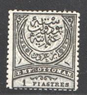 1 Piastre Noir Sur Bleu Gris  MiNr 40 * - 1858-1921 Empire Ottoman