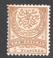 5 Piastres Brun Rouge Sur Brunâtre  MiNr 49B * - 1858-1921 Empire Ottoman