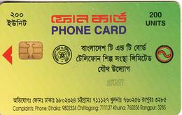 BANGLADESH(chip) - Generic Card, First Chip Issue 200 Units(matt Surface, Reverse D), Used - Bangladesh