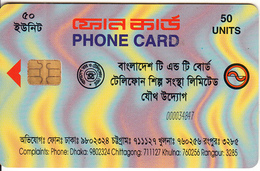 BANGLADESH(chip) - Generic Card, First Chip Issue 50 Units(glossy Surface, Reverse A), Used - Bangladesh
