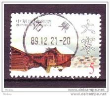 ##11, Taiwan, Chine, China, Architecture, Neige, Snow - 1945-... République De Chine