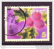 ##11, Taiwan, Chine, China, Fleur, Chêne, Flower, Oak - 1945-... République De Chine