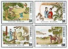 1992 Ancient Chinese Poetry Stamps - Ku Shih Horse Banana Love - Languages