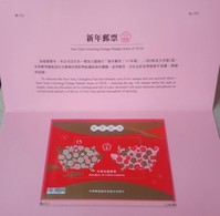 Folder Rep China 2018 Chinese New Year Zodiac Stamp S/s -Boar 2019 Pig Paper Cut Flower Plum - China