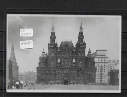 Russia/USSR 1950 Post Card, State Historical Museum Moscow Red Square Kremlin,(Kremlin Is A Castle Since 14 Cent !!),VF - Castles