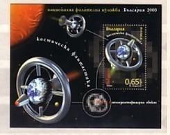 2003     Space Fantasticality     S/S - MNH** Bulgaria / Bulgarie - Bulgarie