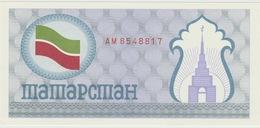 100 ROUBLES 1992 - Tatarstan