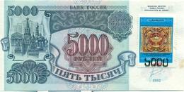 5.000 ROUBLES ABKHAZIE - Géorgie