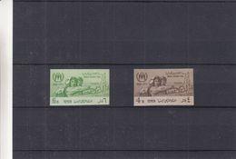 Réfugiés - Yemen - Yvert 82 / 83 ** - NON Dentelé - Valeur 30 Euros - Refugees