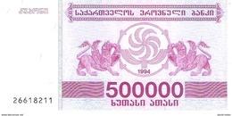 Georgia - Pick 51 - 500.000 (500000) Laris 1994 - Unc - Georgia