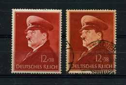 DEUTSCHES REICH 1940 Nr 772 Postfrisch (110072) - Allemagne