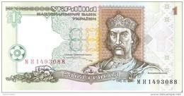 Ukraine - Pick 108b - 1 Hryvnia 1995 - Unc - Ucraina