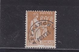 FRANCE PREOBLITERES TYPE PAIX 60 C. BISTRE N° 72 Sans Gomme - 1893-1947