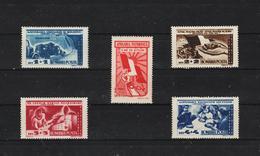 1947 - Defense Patriotique Mi No 1085/1089 Et  MNH - Ungebraucht
