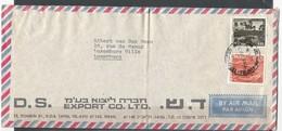 Israël: Lettre à Destination Du Luxembourg - Israel